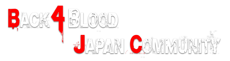 Back 4 Blood Japanコミュニティ@B4B_JP